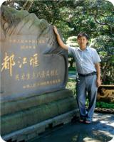 成员-赖显峰老师